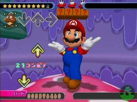 DDR Mario