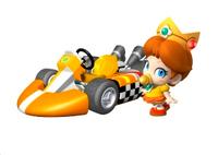 MKBaby Daisy