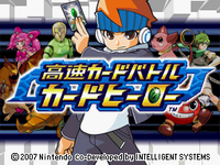 Kousoku Card Battle- Card Hero-title