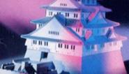 Murasame CastleV