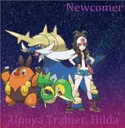SSBC Roster Unova Trainer, Hilda