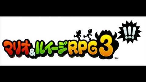 Mario and Luigi RPG 3!!! - Toad Town Grasslands (?) Theme