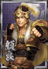 Yan Liang (DWB)