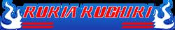 Versus Planet - Rukia Kuchiki logo