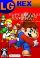 Thumbnail for version as of 22:48, September 27, 2011