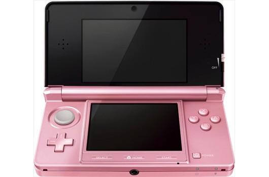 File:Nintendo3DSPink.jpg