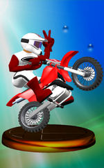File:150px-Excite Bike Trophy.png