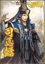 Sima Yi (DWB)