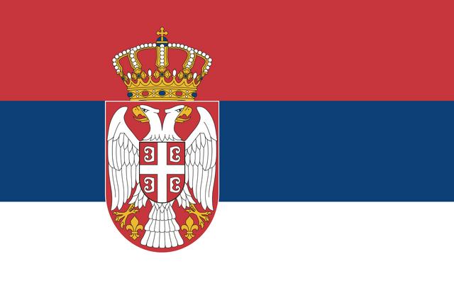 File:Serbia.png