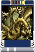 King ghidorah64