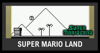 ACL -- Super Smash Bros. Switch stage box - Super Mario Land