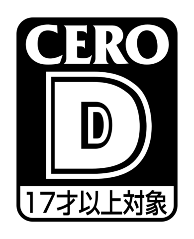 File:CERO D.png
