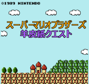 JAPTitle Screen