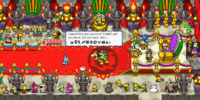 Mario & Luigi: Yoshi's Story