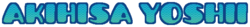 Versus Planet - Akihisa Yoshii logo