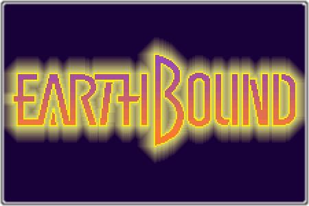 File:EarthBoundLogo.jpg