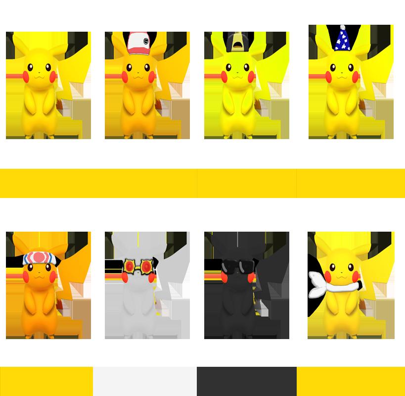 PikachuSwapsSSBV