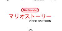 Paper Mario (anime)