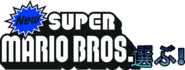 New Super Mario Bros. You Choose Logo