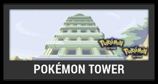 ACL -- Super Smash Bros. Switch stage box - Pokémon Tower