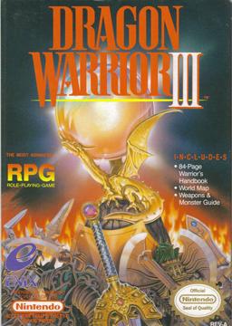 File:Dragon Warrior III.jpg