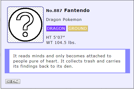 File:Fantendo's Pokedex - Anything-Goes Pokedex.png