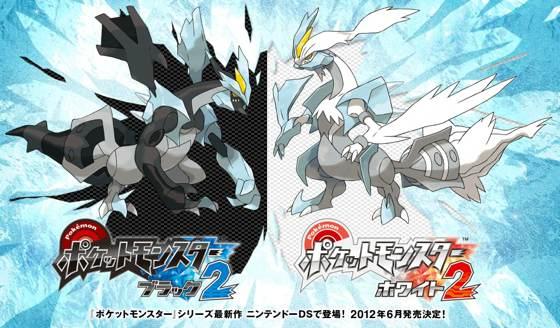 File:Pokemon-Black-and-White-2.jpg