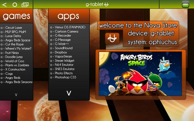 File:NovaStoreScreenshot.png
