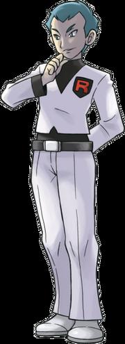 200px-HeartGold SoulSilver Archer