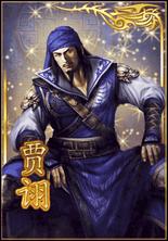 Jia Xu (DWB)
