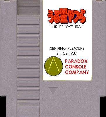 File:Uruya cartridge.png