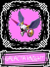 Galacta Knight SSBR