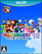 Mario Party 10-New-Boxart japanese