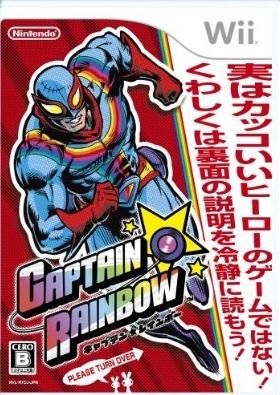 File:CaptainRainbow.jpg