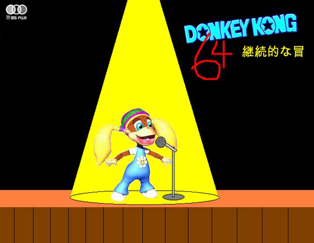 File:DK 64 title screenshot.png