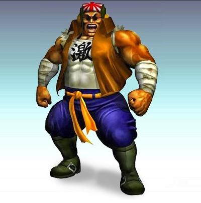 File:Samurai Goroh.png
