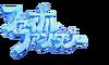 Ff-1 logo