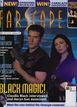 Magazine 6 SE