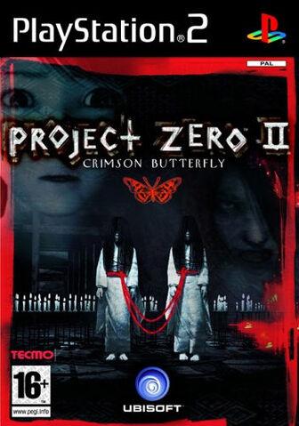 File:Project Zero II.jpg