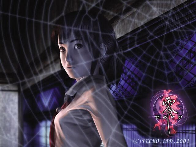 File:Fatal Frame Promotional1.jpg