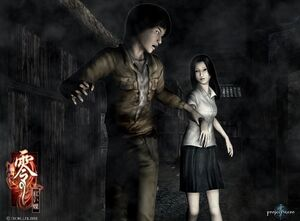 FFII promotional17