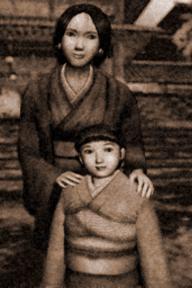 Yaemikoto