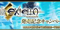 Fate/EXTELLA Release Commemoration Campaign