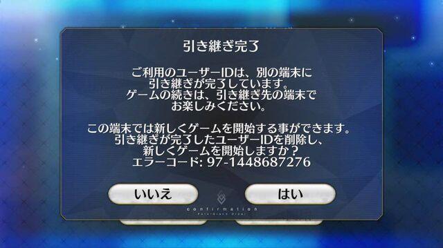 File:12285953 714418675355692 370881841 n.jpg