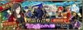 Thumbnail for version as of 16:45, November 24, 2015