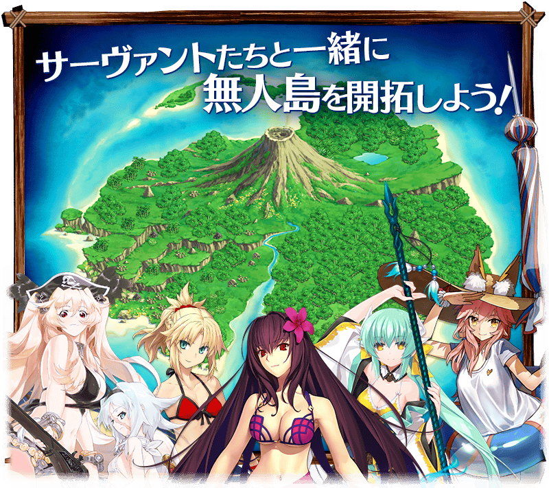 FGO 2016 Summer Event/Event Details | Fate/Grand Order ...