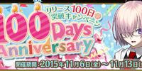 100 Days Anniversary