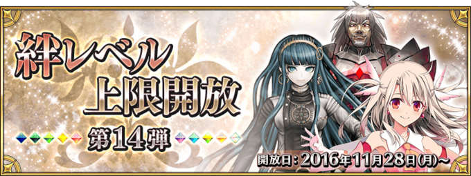 Banner 101002898