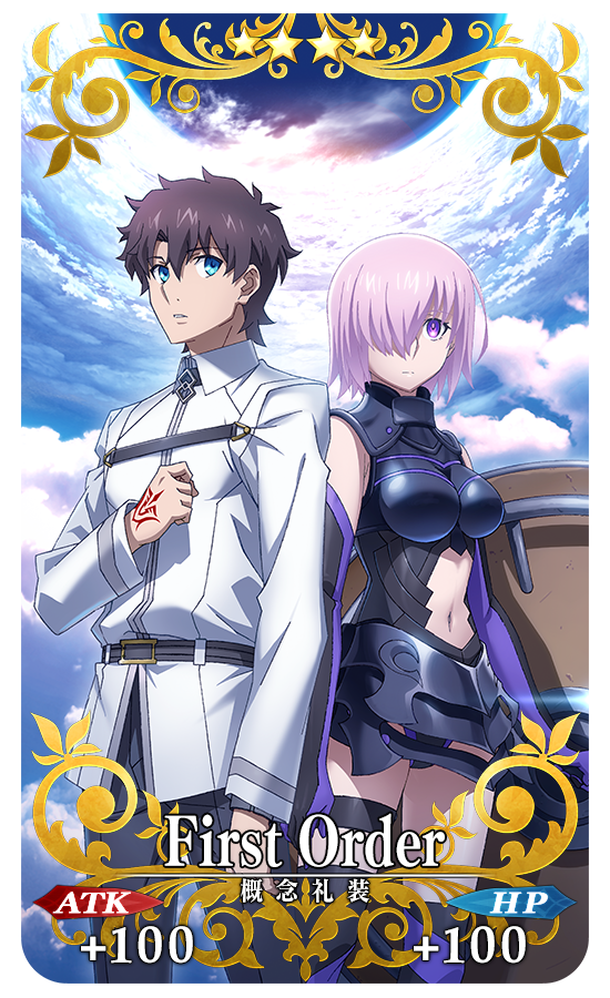 First Order Fate Grand Order Wikia Fandom Powered By Wikia
