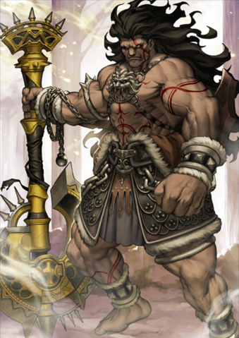 File:Herc3.png